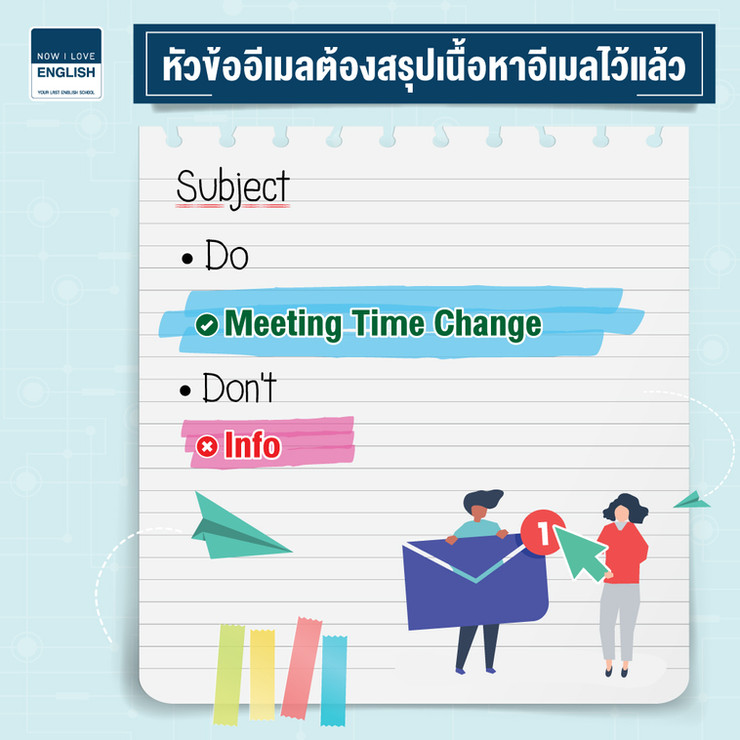 5 email writing 02