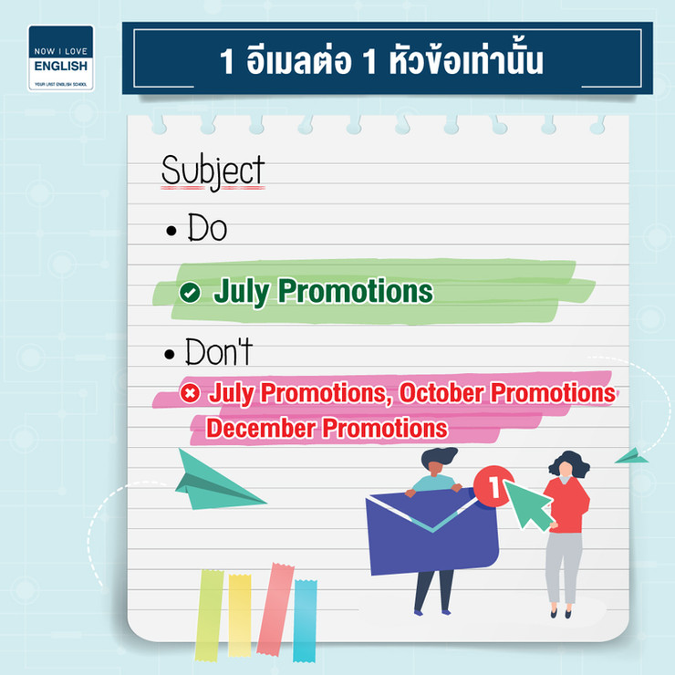 5 email writing 04