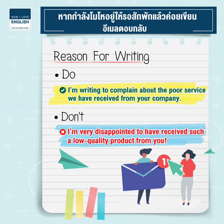 5 email writing 05